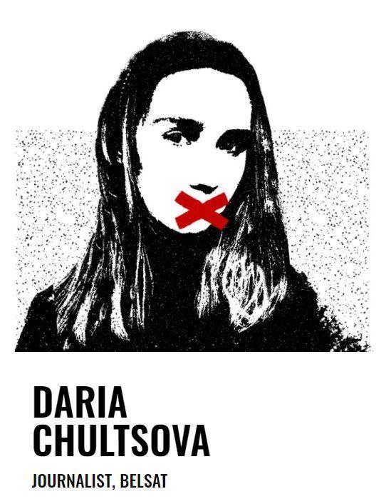 Chultsova